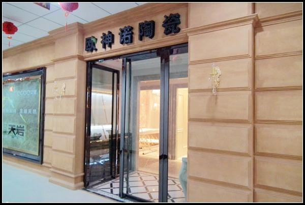 瓷砖店收银台结构图